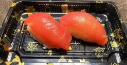 Nigiri Maguro (2 stuks)