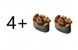 4 + 2 Unagi Gunkan's